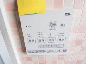 下山町1号棟 浴室乾燥機